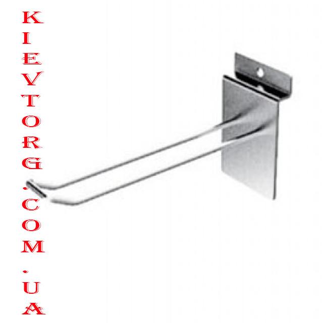 Крючок двойной для экономпанели хромированный, диаметр 5 мм, длина 10 см