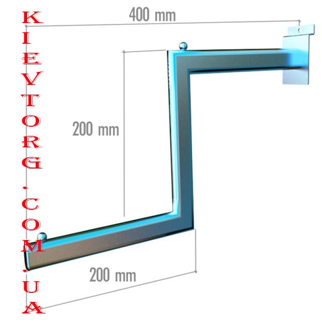 Кронштейн (флейта) ступенчатый для экономпанели (экспопанели) в торговый магазин, d= 25 мм, 40 см