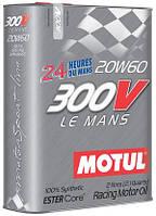 Моторное масло для автоспорта Motul 300V LE MANS SAE 20W60 (2L)