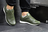 Мужские кроссовки в стиле Adidas Porsche Design P 5000, тёмнo-зеленые 40 (25,2 см)