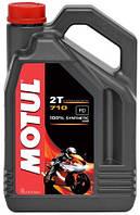 Масло двухтактное для мотоциклов синтетика Motul 710 2T (4L)
