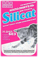 Наполнитель на основе силакогеля Silicat розовый 3,8л