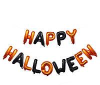 Куля-гірлянда Happy Halloween