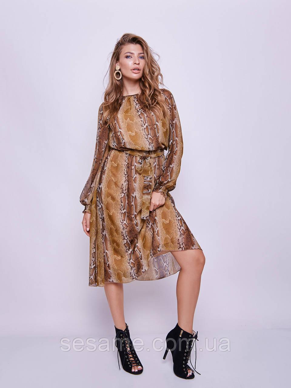 grand ua Эннио платье