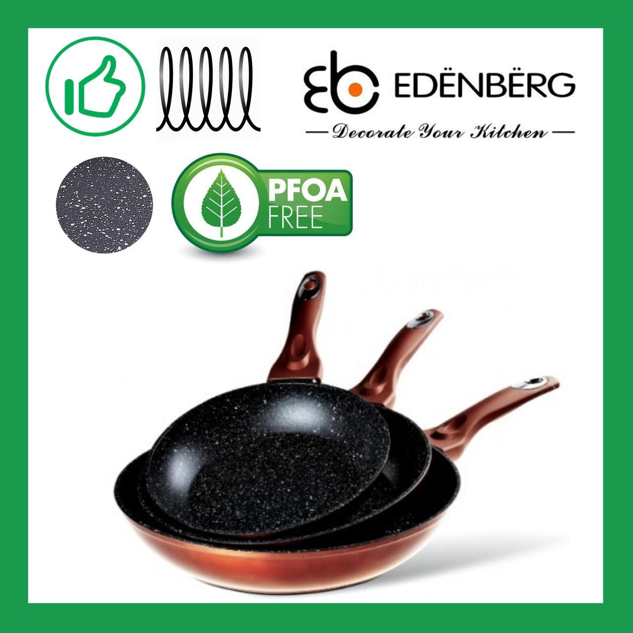 Набор из трех сковород Edenberg с мраморным покрытием 20/24/28 см (EB-1728)