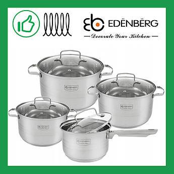 Набор кастрюль из нержавеющей стали 8 предметов Edenberg (EB-4072)