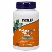 Калий Цитрат 99 мг, Now Foods, 180 гелевых капсул