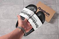 Мужские шлепанцы в стиле Reebok, полимер, пена, белые с черным 44 (28,5 см)