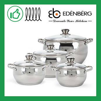 Набор посуды из нержавеющей стали 8 предметов Edenberg (EB-1115)