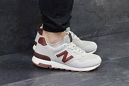 Мужские кроссовки в стиле New Balance 1400, бежевые 44 (28 см)