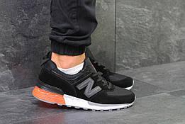 Мужские кроссовки в стиле New Balance 574 Black/White, черные 41 (26 см)