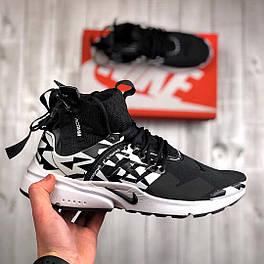 Мужские кроссовки в стиле Nike Presto X Acronym Black/White, черные 41 (26 см)