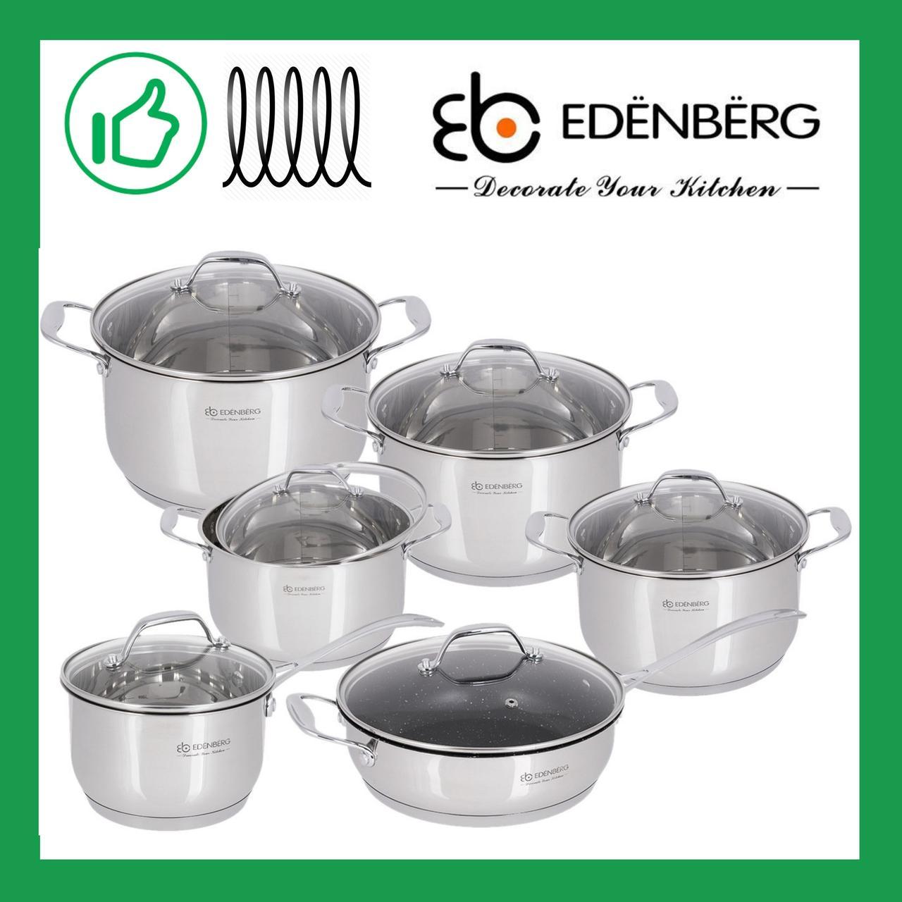 Набор посуды Edenberg из 12 предметов (EB-2118)
