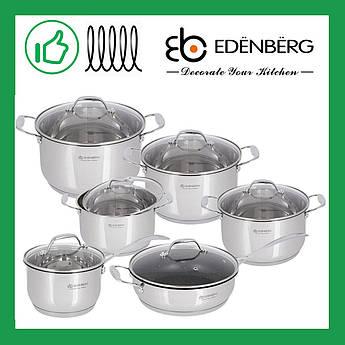 Набор посуды Edenberg из нержавеющей стали 12 предметов (EB-2118)