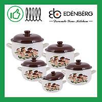 Набор эмалированных кастрюль Edenberg 10 предметов (EB-1880)