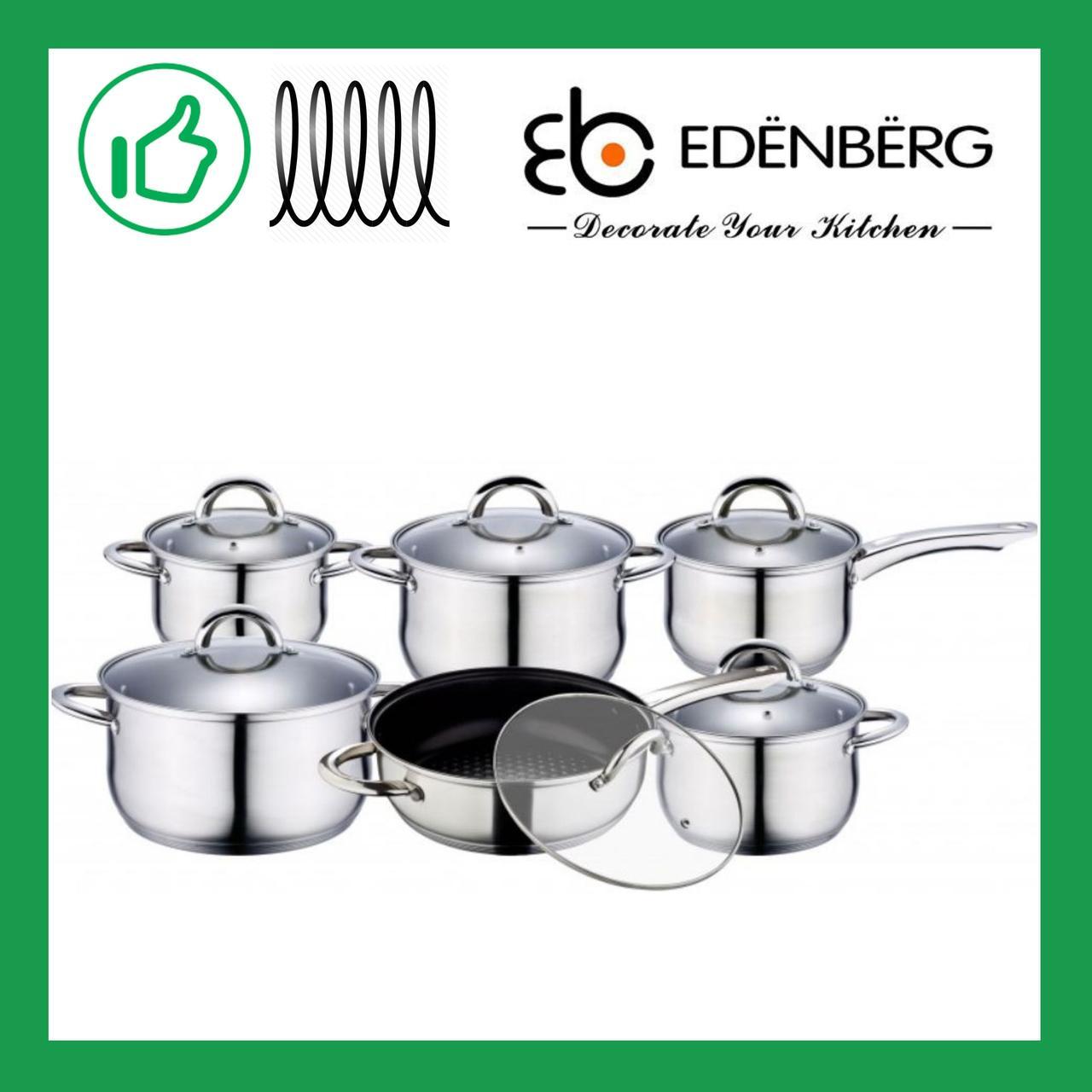 Набор посуды из 12 предметов Edenberg (EB-4001)