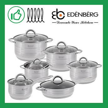 Набор посуды из нержавеющей стали 12 предметов Edenberg (EB-4006)