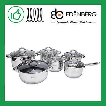Набор посуды из нержавеющей стали 12 предметов Edenberg (EB-4012)