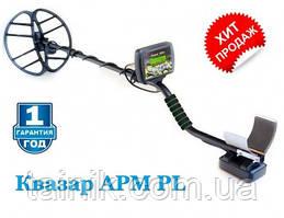 СКИДКА! Металлоискатель Квазар АРМ/Quasar ARM корпус PL2943 с дискриминацией глубина 2 м