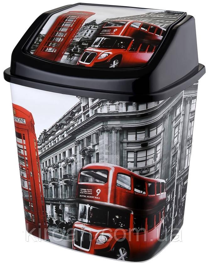 Ведро для мусора с крышкой Elif Plastik 5,5 л (Лондон)
