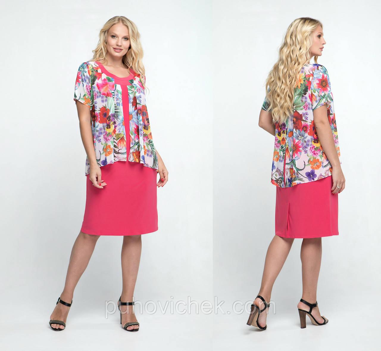 Нарядное женское платье летнее больших размеров модное