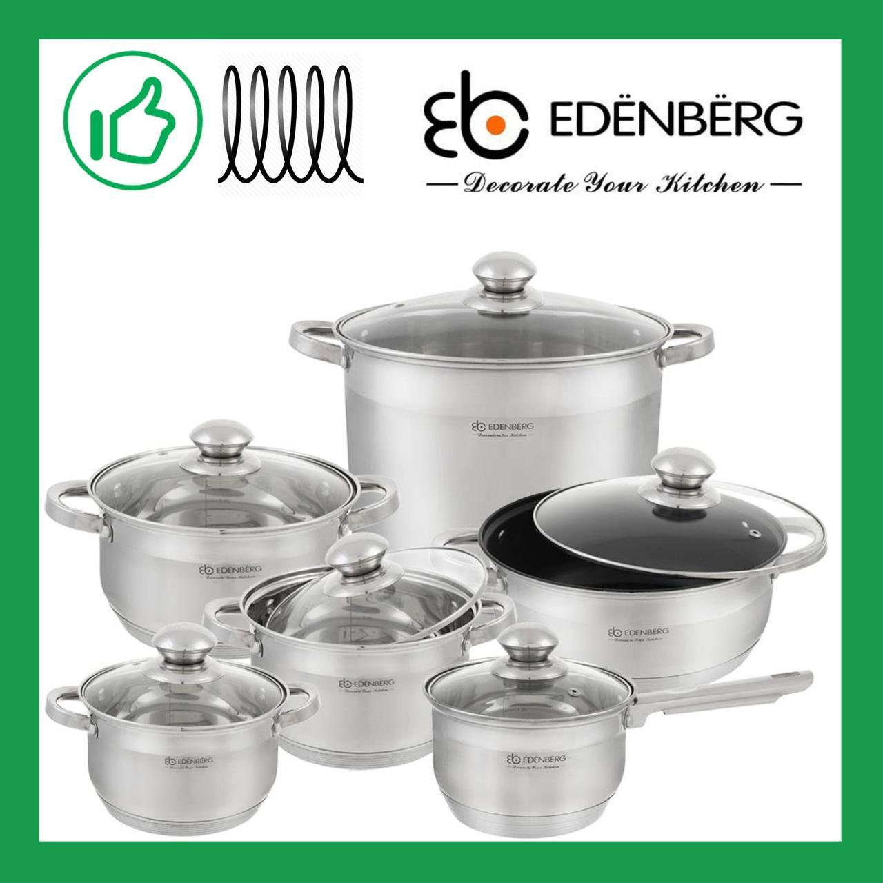 Набор посуды из 12 предметов Edenberg (EB-4020)