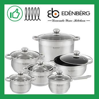 Набор посуды из нержавеющей стали 12 предметов Edenberg (EB-4020)
