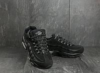 ef0f6b6ad Кроссовки A 1895 -1 (Nike AirMax 95) (зима, мужские, искусственная замша,  черный)
