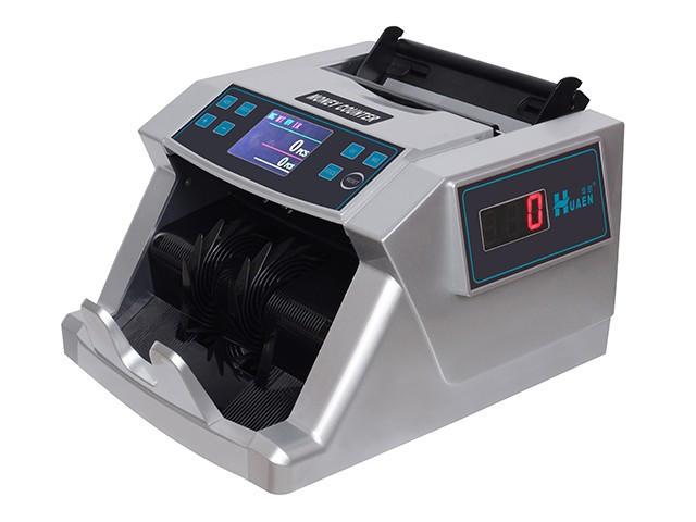 Счетная машинка для купюр Bill Counter H 6800