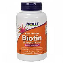 Биотин (В7) 10000 мкг, Now Foods, 120 гелевых капсул