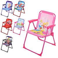 Детский стульчик складной 36*51*36 см