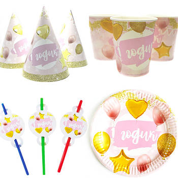 Аксессуары для праздника 1 годик девочке