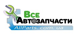 AllParts.com.ua — интернет-магазин автозапчасти Харьков и с доставкой по Украине