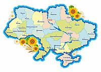 """Стенд """"Карта Украины"""""""