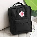 Стильный рюкзак сумка Fjallraven Kanken Classic канкен класик с отделением для ноутбука Черный + подарок, фото 6