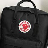 Стильный рюкзак сумка Fjallraven Kanken Classic канкен класик с отделением для ноутбука Черный + подарок, фото 7