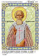 Св. Пр. Сергий Радонежский