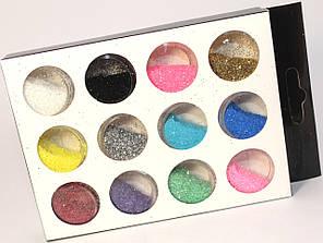 """Бархатный песок для дизайна ногтей """"Разноцветные"""""""