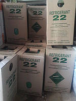 Фреон R-22/ Хладагент R-22