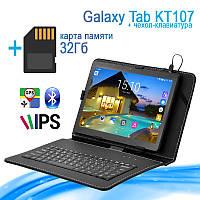 Игровой Планшет Samsung Galaxy Tab KT107 3G 10.1 2/16GB ROM + Чехол - клавиатура + Карта памяти 32GB, фото 1