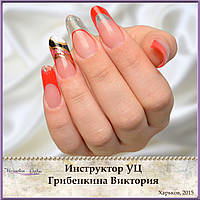 Курсы наращивания ногтей (акрил и гель)