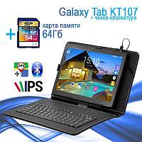 Игровой Планшет Samsung Galaxy Tab KT107 3G 10.1 2/16GB ROM + Чехол - клавиатура + Карта памяти 64GB, фото 1