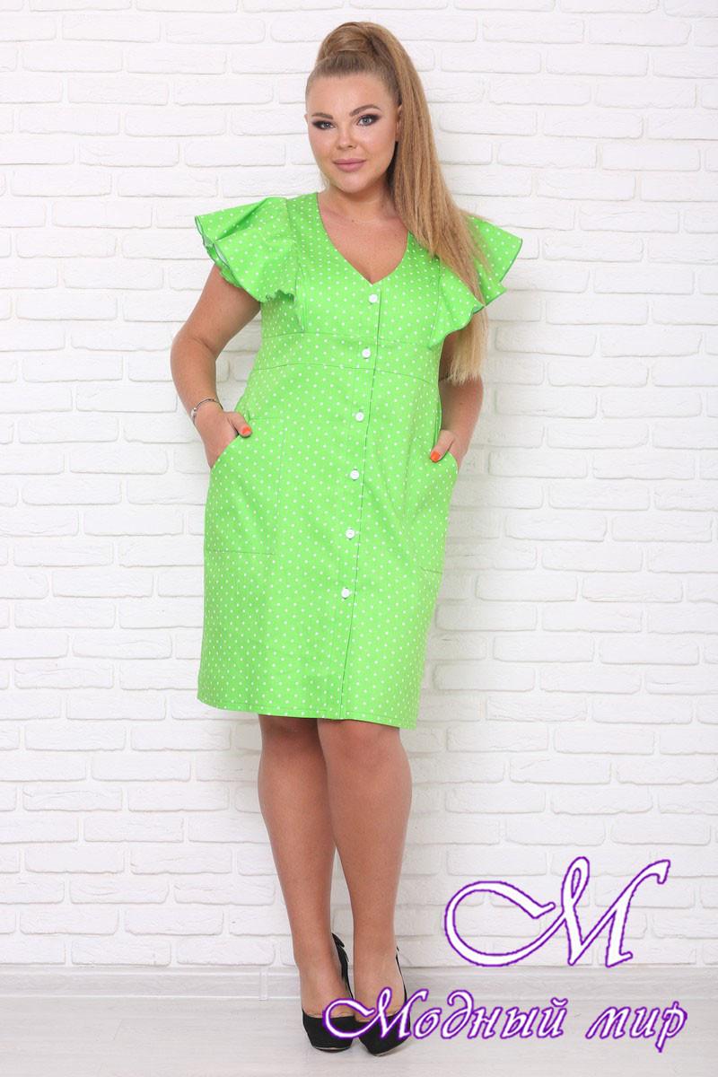 Женское летнее платье больших размеров (р. 42-90) арт. Виталина