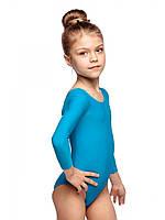 Детский купальник для гимнастики и танцев бифлекс Голубой рост от 98 до 158 см