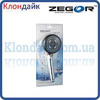Лейка для душа ZEGOR WKY-6002 3-х позиционная