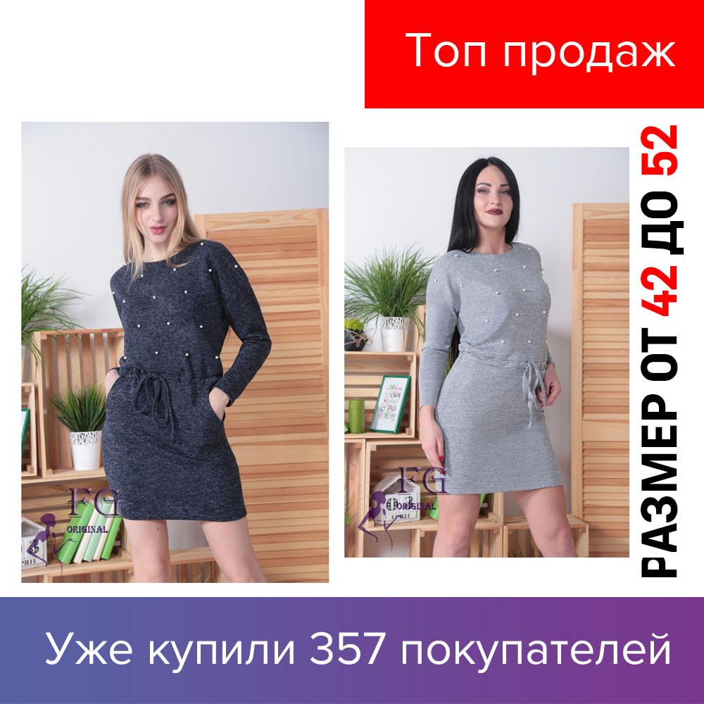 Женское платье, из ангоры, с карманами, черный, серий, бордо, свободного кроя, жемчужинки, повседневное 2019