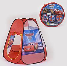 """Детская палатка в сумке """"Молния"""". 120×110см"""