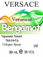 Духи 50 мл (143) версия аромата Версаче Versense