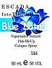 Духи 50 мл (144) версія аромату Ескада Into The Blue