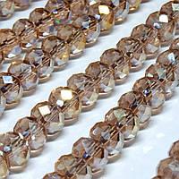 Бусины хрустальные (Рондель) 8х6мм  пачка - примерно 70 шт, цвет - св.коричневый прозрачный с АБ